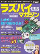 RaspiMagazine.png
