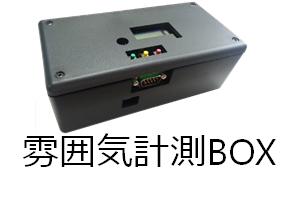box01.png